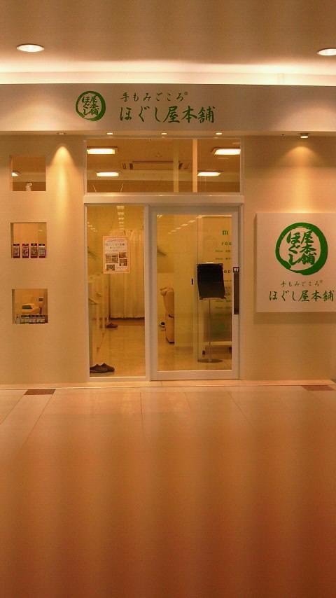 バリュー店 エントランス3.jpg